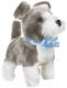 Интерактивная игрушка Jamina Веселый щенок 9307-15 -