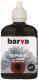 Контейнер с чернилами Barva C445-437 -