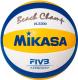 Мяч волейбольный Mikasa VLS 300 -