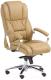 Кресло офисное Halmar Foster (светло-коричневый) -