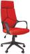 Кресло офисное Halmar Voyager (красный) -