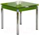 Обеденный стол Halmar Kent (зеленый/хром) -