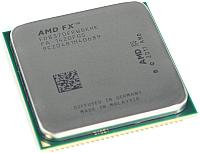Процессор AMD FX-8370 (Box) -
