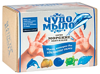 Набор для изготовления мыла КАРРАС Чудо-Мыло. Морской мир (112) -