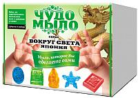 Набор для изготовления мыла КАРРАС Чудо-Мыло. Япония (116) -