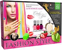 Набор для создания косметики КАРРАС Fashion Style (C004) -