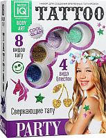 Набор для творчества КАРРАС Party (C009) -