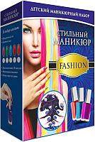 Набор для создания косметики КАРРАС Стильный маникюр. Fashion (M008) -