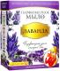 Набор для изготовления мыла КАРРАС Парфюмерное мыло. Лаванда (M019) -