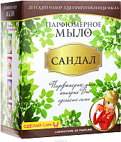 Набор для изготовления мыла КАРРАС Парфюмерное мыло. Сандал (M020) -