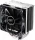Кулер для процессора Deepcool Ice Blade Pro V2.0 (DP-MCH4-IBPV2) -