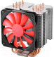 Кулер для процессора Deepcool Lucifer K2 (DPGS-MCH6-LCK2) -