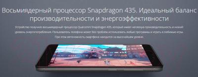 Смартфон Xiaomi Redmi 4X 16GB (золото)