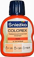 Колеровочный краситель Sniezkа Colorex 20 (100мл, персиковый) -