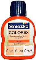 Колеровочный краситель Sniezkа Colorex 21 (100мл, оранжевый) -