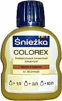 Колеровочный краситель Sniezkа Colorex 61 (100мл, песочный) -