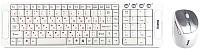 Клавиатура+мышь Dialog KMROK-0318U (белый) -
