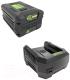 Зарядное устройство для электроинструмента Greenworks Base (+ АКБ) -