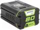 Аккумулятор для электроинструмента Greenworks G80B2 (2901207) -