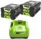 Зарядное устройство для электроинструмента Greenworks 80V Lux (+ 2 АКБ) -
