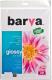Фотобумага Barva Economy Series IP-CE200-211 -