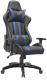 Кресло офисное Седия Gamer Eco (черный/синий) -