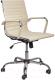 Кресло офисное Седия Emmanuel Chrome Eco (кремовый) -