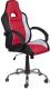 Кресло офисное Седия Tyrrell (черный/белый/красный) -