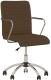 Кресло офисное Новый Стиль Task GTP (Eco-21) -