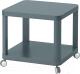 Журнальный столик Ikea Тингби 503.600.47 -