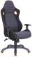 Кресло офисное Halmar Ranger (серый) -