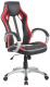 Кресло офисное Halmar Roadster (черный/белый/красный) -