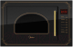 Микроволновая печь Midea TG925BW7-B2 -