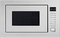 Микроволновая печь Midea TG925B8D-WH -