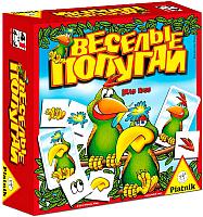 Настольная игра Piatnik Попугаи -