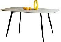 Обеденный стол Signal Laconi (серый) -