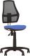 Кресло офисное Новый Стиль Fox GTS (OH/5 FJ-3) -