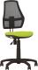 Кресло офисное Новый Стиль Fox GTS (OH/5 FJ-6) -