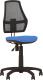 Кресло офисное Новый Стиль Fox GTS (OH/5 ZT-05) -