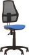 Кресло офисное Nowy Styl Fox GTS (OH/5 ZT-05) -