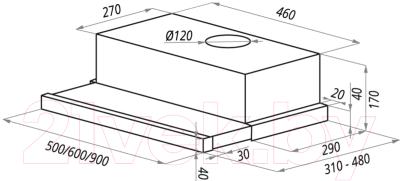 Вытяжка телескопическая Maunfeld VS Light (C) Ln 50 (нержавеющая сталь) - cхема встраивания