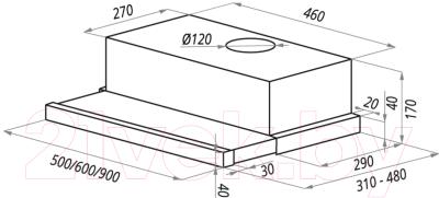 Вытяжка телескопическая Maunfeld VS (C) 60 Gl (белый) - cхема встраивания