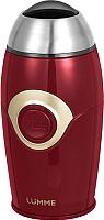 Кофемолка Lumme LU-2602 (красный гранат) -