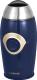 Кофемолка Lumme LU-2602 (синий топаз) -