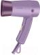 Фен Lumme LU-1041 (лиловый аметист) -