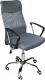 Кресло офисное Mio Tesoro Фредо AOC-8648 (серый/серый) -