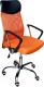 Кресло офисное Mio Tesoro Фредо AOC-8648 (черный/оранжевый) -