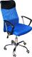 Кресло офисное Mio Tesoro Фредо AOC-8648 (черный/голубой) -
