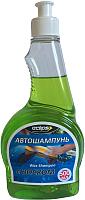 Автошампунь Eclips Wax Shampoo с воском (500мл) -