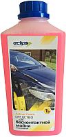Автошампунь Eclips Active Foam для бесконтактной мойки (1л) -